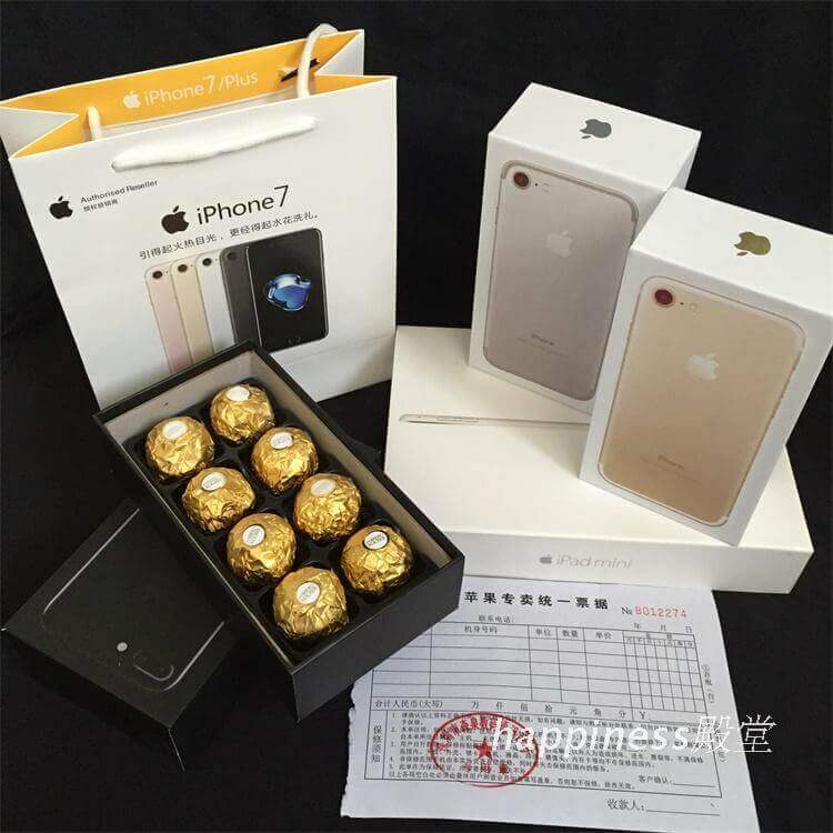 Fake iPhone Gift